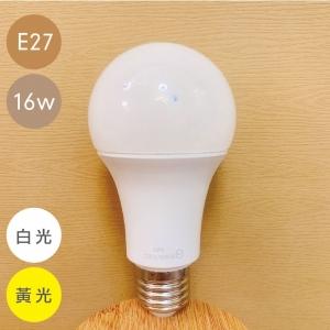 LED燈泡(E27)-16W