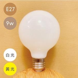 LED珍珠泡(E27)-9W