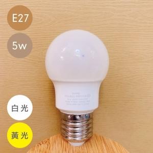 LED燈泡(E27)-5W