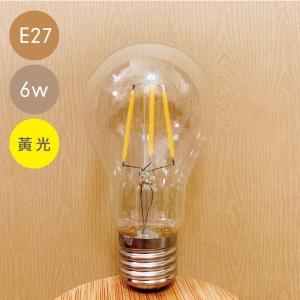 LED愛迪生球泡(E27)-6W