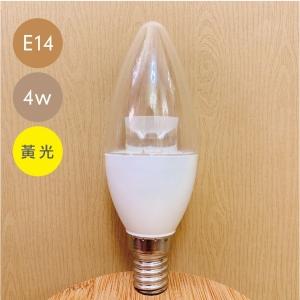 LED尖泡(E14)-4W