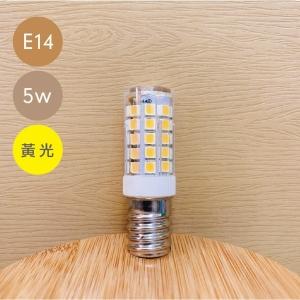 LED玉米泡(E14)-5W