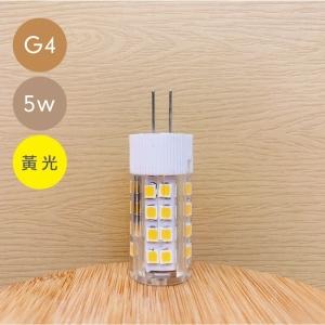 LED豆泡(G4)-5W